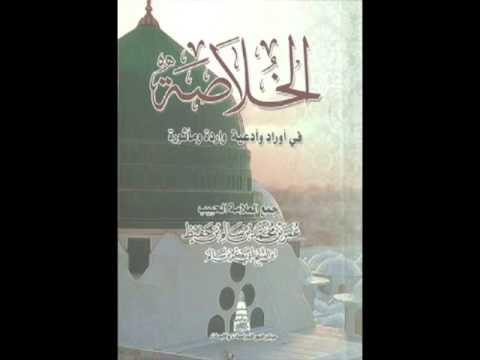 Habib Umar - Khulasa - 07 Wird Al Latif