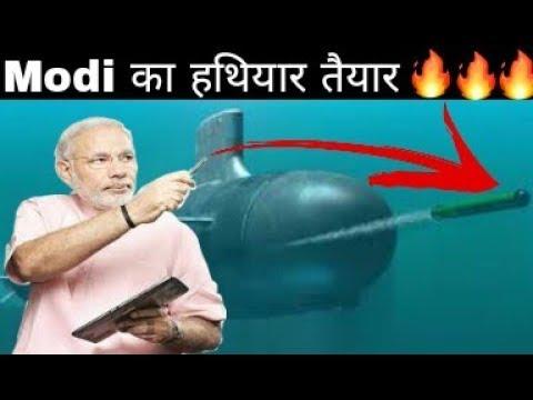 PM Modi ने दिया India navy को INS kalveri || Best Submarine of India