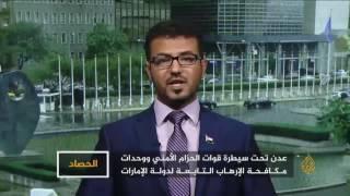 الحصاد- اليمن.. عدن تتجه نحو الأسوأ