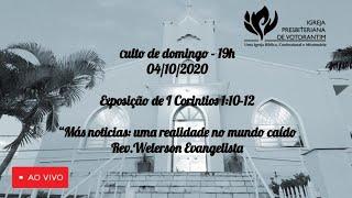 Estudo Bíblico  07/10/2020 | IPB Votorantim | Rev. Welerson Evangelista