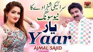 Banda Us Nu Yaar Banaye | Ajmal Sajid (Official Video) Latest Saraiki & Punjabi Songs 2019