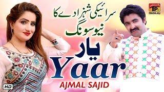 Banda Us Nu Yaar Banaye | Ajmal Sajid (Official Video) Latest Saraiki & Punjabi Songs 2019