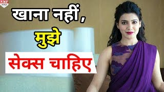 Nagarjuna की बहू Samantha Ruth का ये बयान सुना आपने? | Shocking !