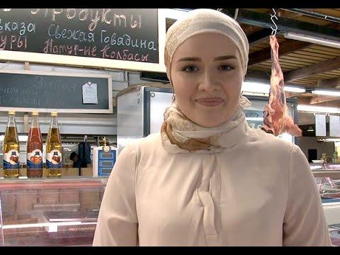 Где в Москве можно купить качественную мясную продукцию халяль