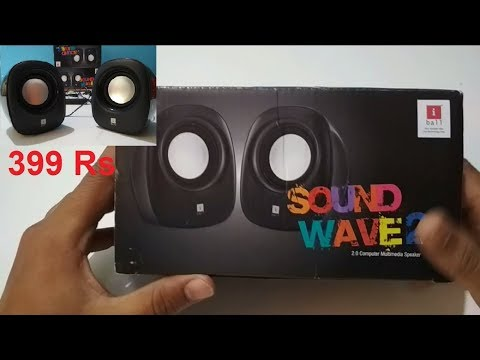 Unboxing || Review || iBall Soundwave 2 2.0 Channel Multimedia Speakers