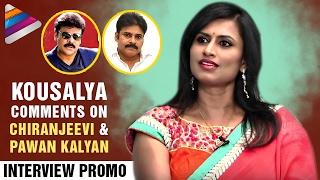 Singer Kousalya Comments on Chiranjeevi, Pawan Kalyan and Ram Charan | Exclusive Interview | Promo