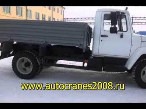 Рама ГАЗ 3307 в сборе - YouTube