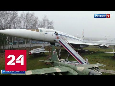 Советские самолеты времен Великой Отечественной готовят к выставке в Монине - Россия 24