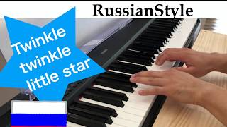 Twinkle Twinkle Little Star-Russian Style