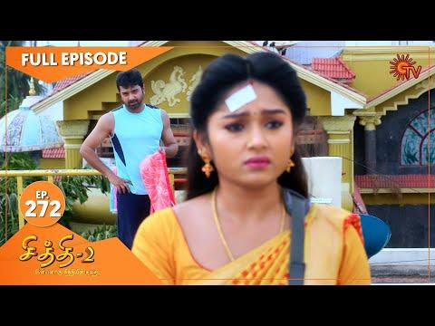 Chithi 2 - Ep 272 | 02 April 2021 | Sun TV Serial | Tamil Serial