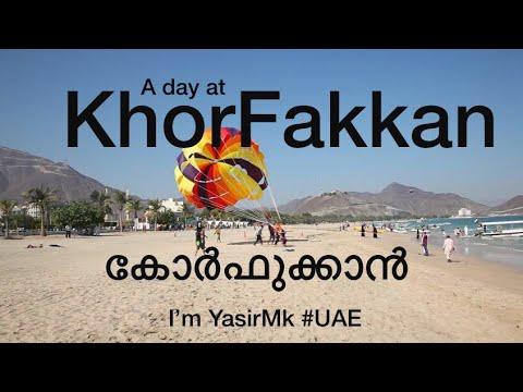 Visit Khorfakkan, UAE