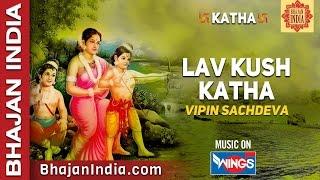 Luv Kush Katha - Vipin Sachdeva- Musical Katha of Lav Kush Sons of Lord Rama