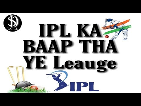IPL 2019 || story of ICL || Indian cricket league vs indian Premiere leauge | ICL controversy | icl
