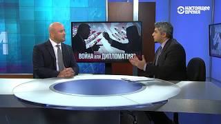 Настоящее Время. Итоги с Рафаэлем Сааковым. 19 августа