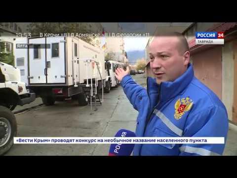 Бегом на обследование: в Ялту приехали медики из Москвы