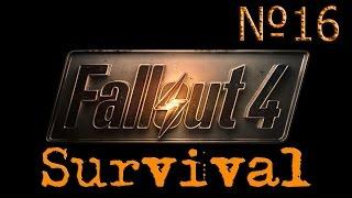 Fallout 4 Выживание - 16.Купили брамина.Осмотрели округу.