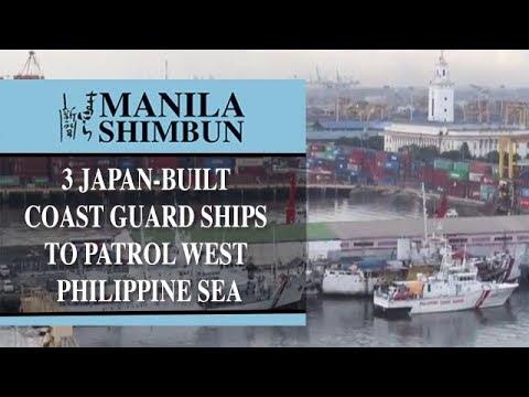 3 JAPAN BUILD COAST GUARD SHIPS TO PATROL WEST PHILIPPINE SEA  ESPERON HD 720p