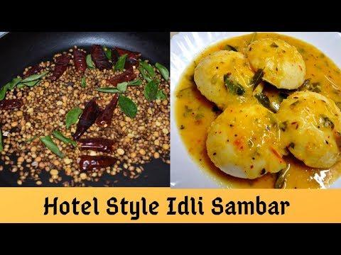 Idli Sambar Hotel Sambar Recipe Tamil Idli Sambar Seivathu Eppadi Idli Sambar Recipe In Tamil