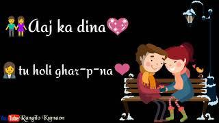 Aaj Ka Dina / WhatsApp Status / Kumauni Status
