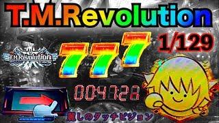 CR T.M.RevolutionはMAX時代によく打ったわ! 当時としては画期的なシス...