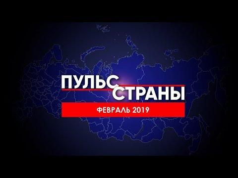 Состояние российской экономики