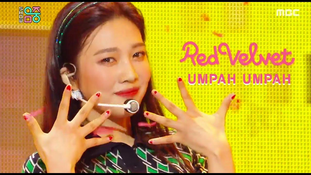 여름 되면 생각나는 노래 무대 교차편집 6탄 : 레드벨벳 (Red Velvet) - 음파음파 (Umpah Umpah)