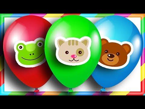 Видео: ШАРИКИ С СЮРПРИЗАМИ. Фиксики. Киндер Сюрприз. Color Balloons Compilation. Chupa-Chups