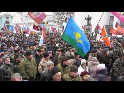 Акція протесту біля Верховної ради. Protest at Supreme Council of Ukraine. 23/12/2014