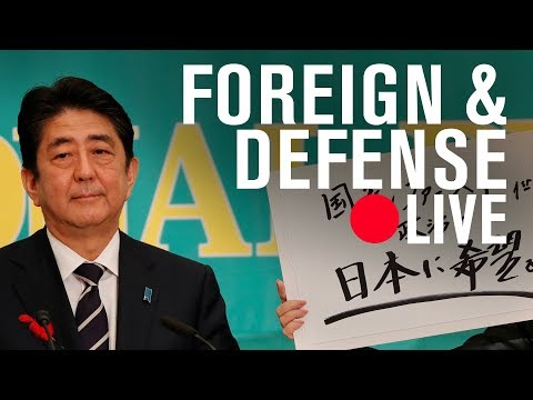 Japanese internationalism in an era of upheaval | LIVE STREAM