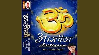 Aarti Keje Hanuman Lala Ki