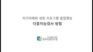 [자활사업 참여자 교육자료 개발] 청년자립도전사업 교육…