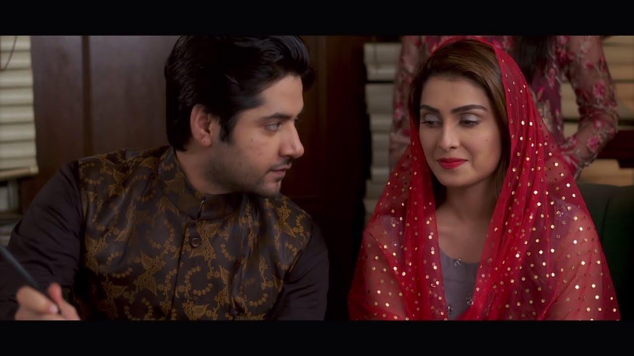 Shehrnaz || Story Line || Mastermind || Drama || Urdu 1 - YouTube