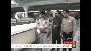 Iran Textiles manufacturer, Borujerd county پارچه بافي شهرستان بروجرد ايران