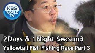 2Days & 1Night Season3 : Yellowtail Fish Fishing Race Part 3 [ENG, CHN, THA / 2018.01.06]