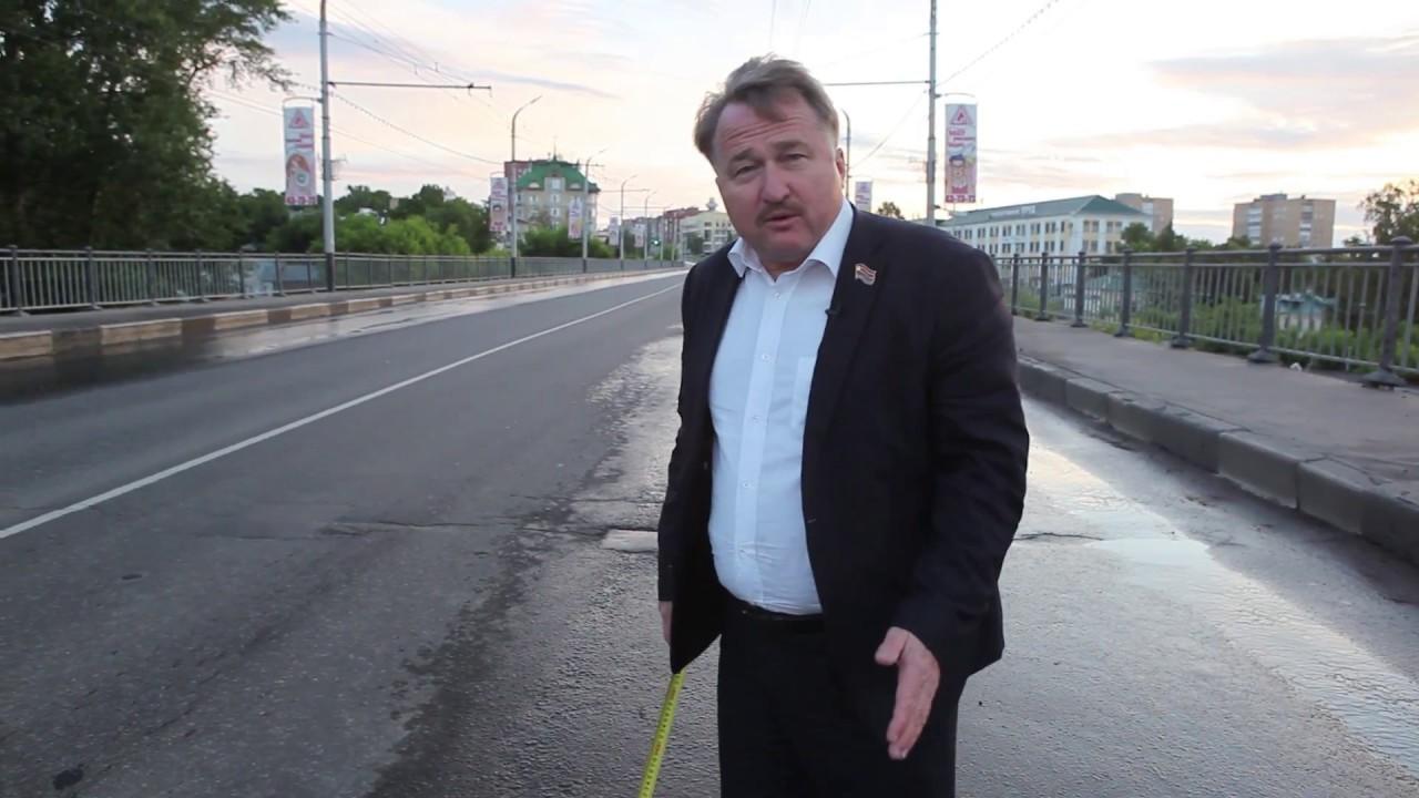 г.орел депутат виталий рыбаков
