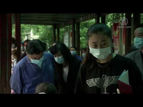 【禁闻】武汉市民:全民核酸检测是闹剧