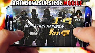 Medal Of King Operation Rainbow Trailer 2018