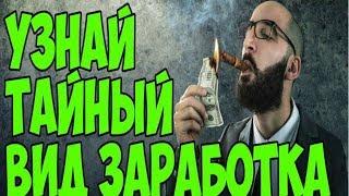 Реальные выплаты партнерки для ютуба VSP GROUP 16.10.2015