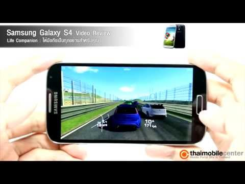Samsung Galaxy S4 (Galaxy S IV) Video Review