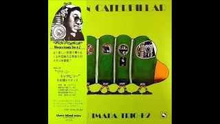 Masaru Imada trio Green Caterpillar
