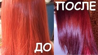 БАЛАЯЖ в домашних условиях сделать МОЙ УДАЧНЫЙ РЕЗУЛЬТАТ Красные волосы