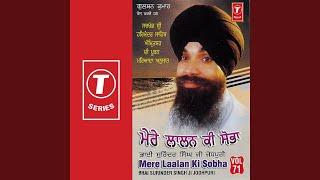 Video Mohan Sab Te Ucha download MP3, 3GP, MP4, WEBM, AVI, FLV Maret 2018