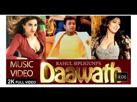 Rahul Sipligunj Dawath Video Song