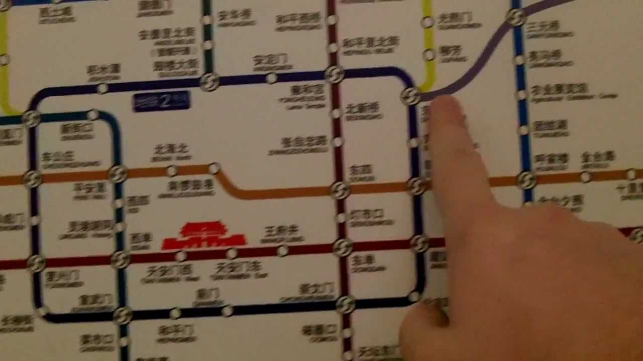 Beijing Interactive Subway Map.Beijing Subway System And Map