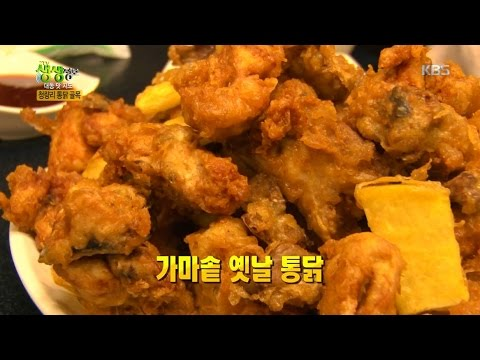 2TV 생생정보 - 대동 맛 지도, 50년 전통 '청량리 통닭 골목'.20160204