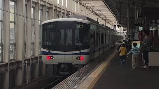 泉北高速鉄道7000系 光明池駅発車メロディ