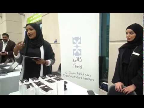 Career Spotlight – Zayed University 2019