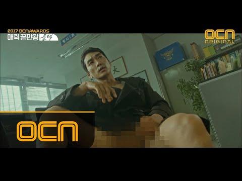 2017 OCN Awards [콘텐츠 본상] 2017 매력끝판왕   블랙 #바바리맨씬 171229 EP.6