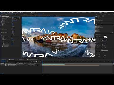 Mantra VR |  Graphix Effect Tutorial