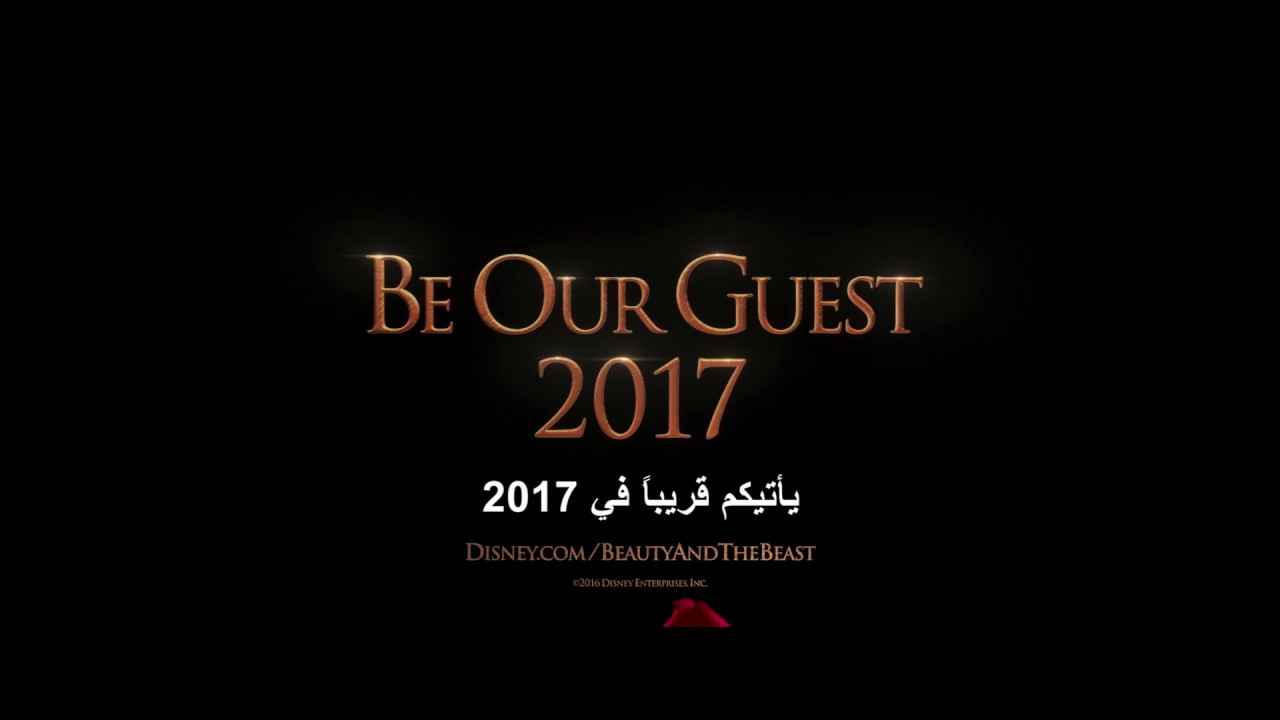 BEAUTY AND THE BEAST - Arabic Subtitled HD Trailer A